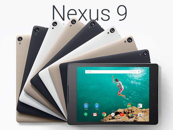 Conheça o novo tablet da Google, o Nexus 9!