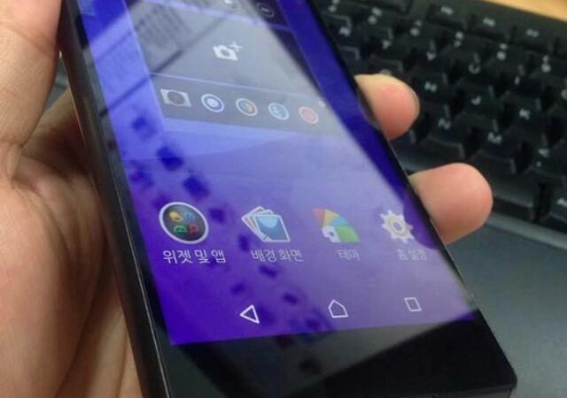 Sony irá anunciar novo Xperia dia 20 de Abril, vem ai o Xperia Z4?